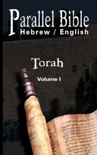 Parallel Tanakh Volume 1: Torah-PR-FL/OE (Hebrew Edition) - M. Friedlander