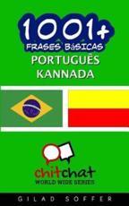 1001+ Frases Basicas Portugues - Kannada - Gilad Soffer