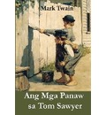 Ang MGA Panaw Sa Tom Sawyer - Mark Twain